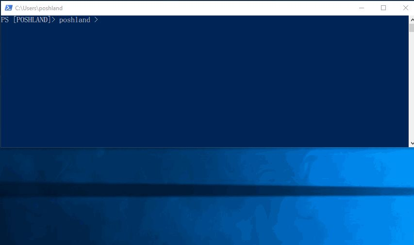customize powershell console